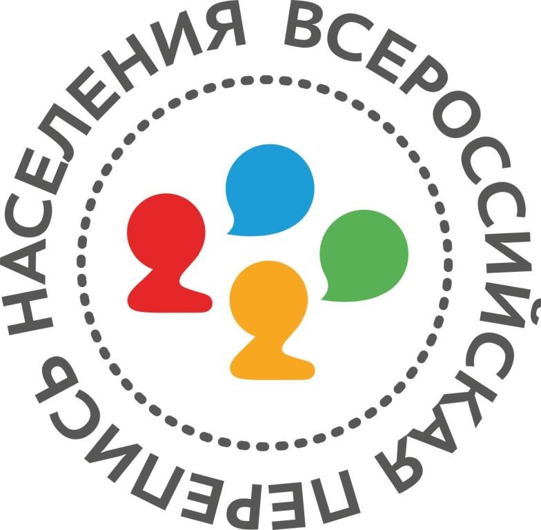В Саратовской области Всероссийская перепись населения пройдет в апреле 2021 года