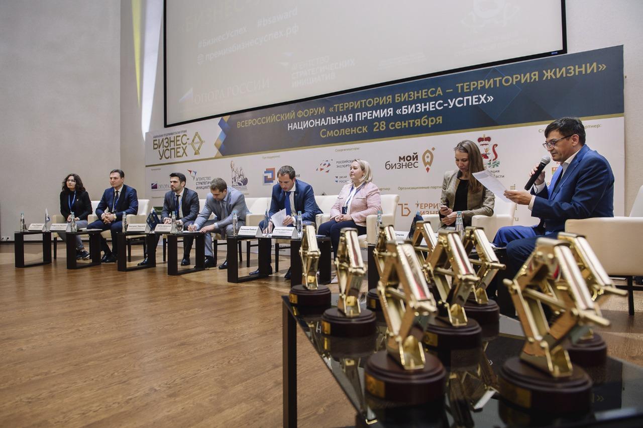 9a1f392a971 В Смоленске наградили победителей межрегионального этапа ...